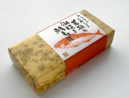 Японские упаковки. Изображение № 26.