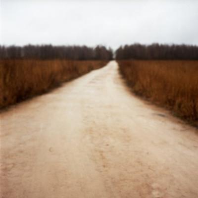Куда ехать учиться: Восточная Европа. Изображение № 51.