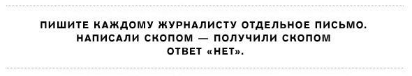 Как сделать свою марку одежды в России. Изображение № 2.