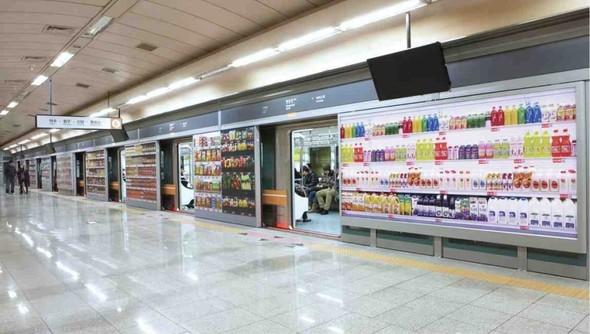 Первый в мире виртуальный магазин. Изображение № 6.