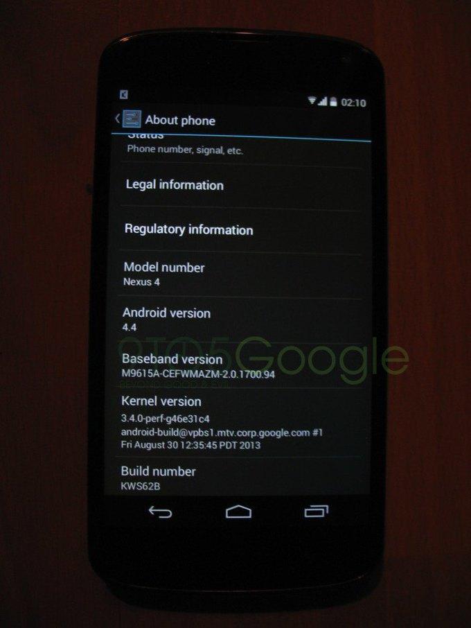 В Сети появились первые изображения нового Android. Изображение № 4.