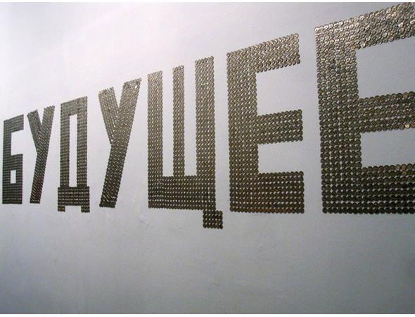"""Выставка в деталях: Молодые художники на """"Сегодня/Завтра"""". Изображение № 15."""