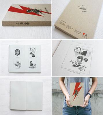 Gongjang в PichShop: эко-дизайн привычных вещей. Изображение № 2.