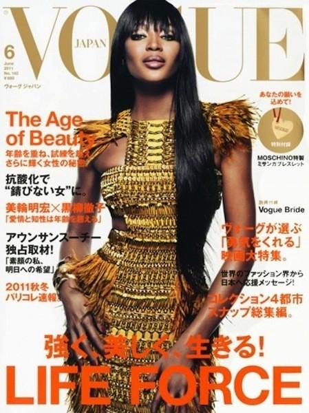Коллекция Gucci SS 2011 появилась на 50 обложках журналов. Изображение № 42.
