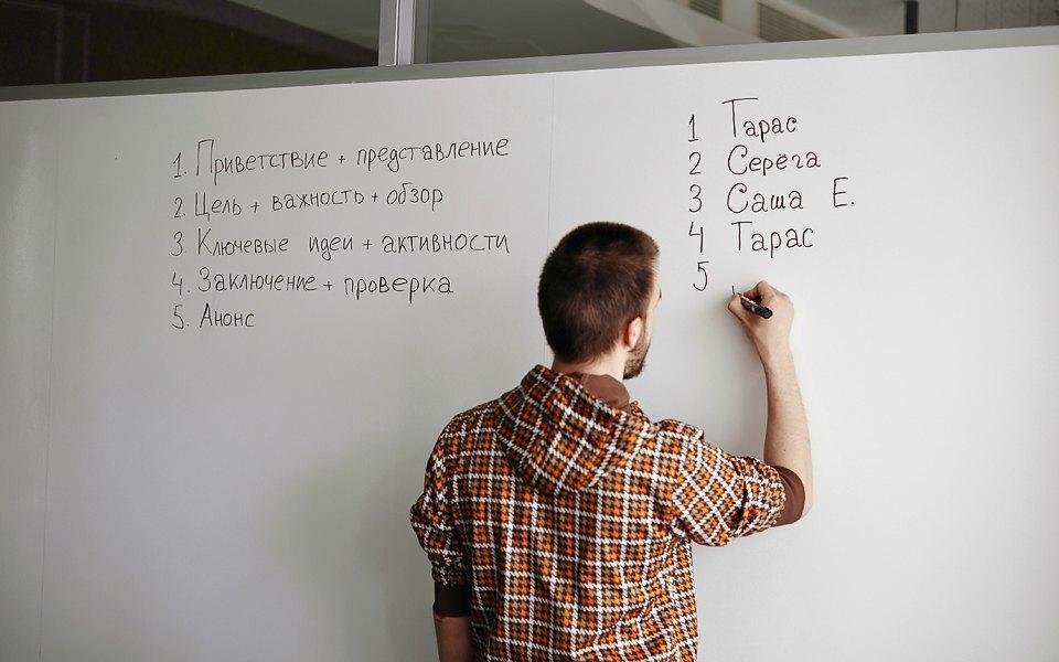 Что знают и умеют будущие дизайнеры «Яндекса». Изображение № 2.