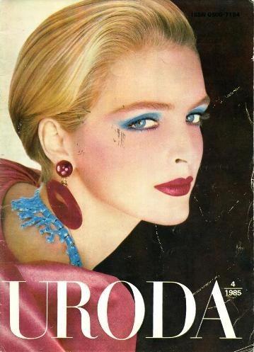 """""""URODA"""" - с приветом из прошлого. Изображение № 18."""