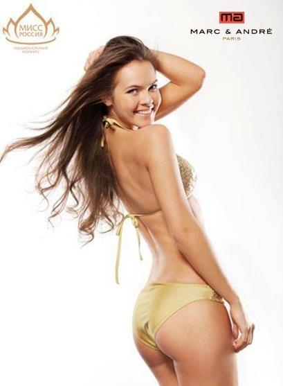 """50 финалисток """"Мисс Россия-2012"""" в купальниках Marc&Andre. Изображение № 35."""