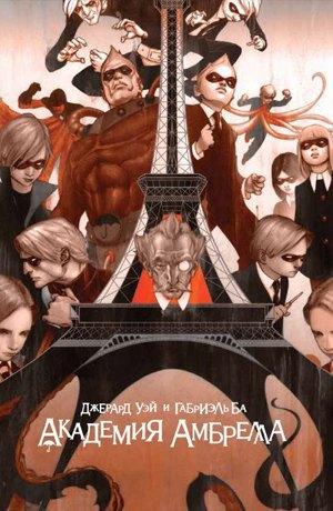 26 главных комиксов весны на русском языке. Изображение № 8.