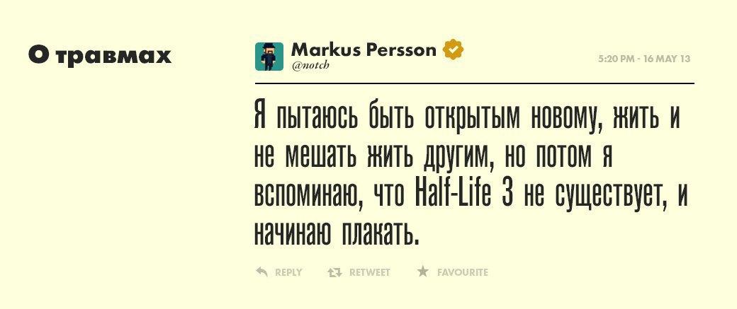 Маркус Перссон, создатель Minecraft. Изображение № 3.