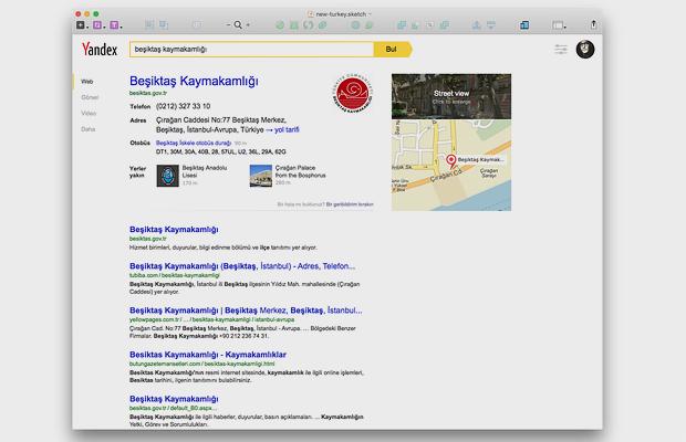 Интерфейсные решения «Яндекс.Поиска», которые вы не замечаете. Изображение № 15.