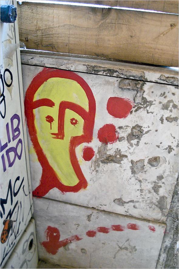 Стрит-арт и граффити Братиславы, Словакия. Изображение № 8.