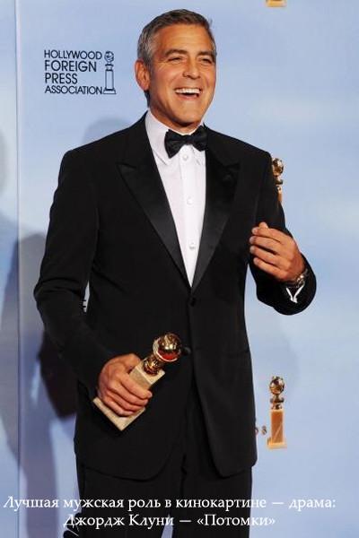 «Золотой глобус-2012»: победители. Изображение № 2.