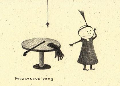 Филологические комиксы. Изображение № 10.