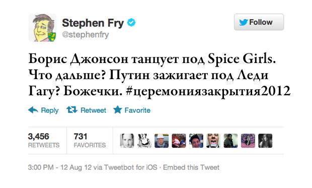 Стивен Фрай, актер и писатель. Изображение № 5.