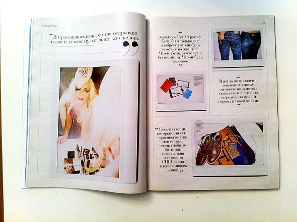 Первый номер российского журнала Interview уже в продаже. Изображение № 1.
