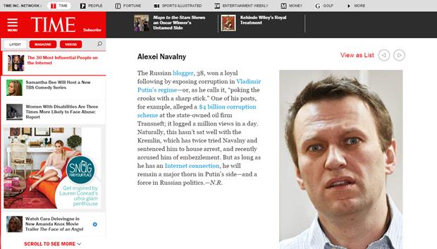 Навальный попал в список  влиятельных людей интернета. Изображение № 1.