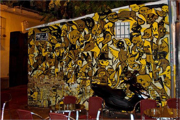 Стрит-арт и граффити Валенсии, Испания. Изображение № 37.