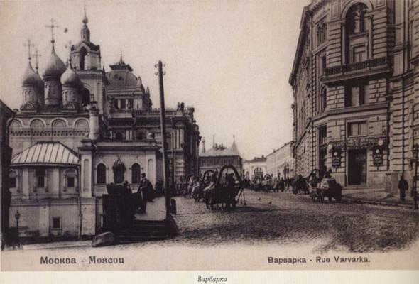 Прогулки постарой Москве илиМосква которой нет. Изображение № 7.