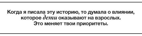 Интервью с Софией Копполой. Изображение № 3.