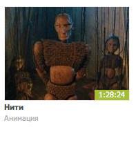Интернет-кинотеатры: IVI.ru. Изображение № 12.