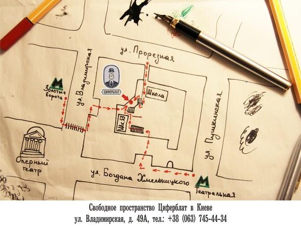 """Открытие киевского """"Циферблата"""". Изображение № 1."""