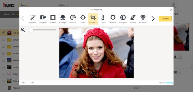 В фотохостинге и облачном сервисе «Яндекса» появился редактор изображений. Изображение № 2.