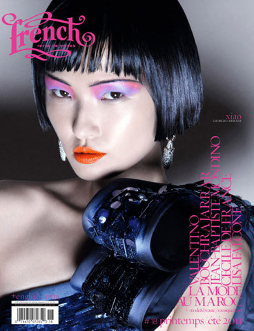 Новые лица: Сяо Вень Цзю. Изображение № 19.