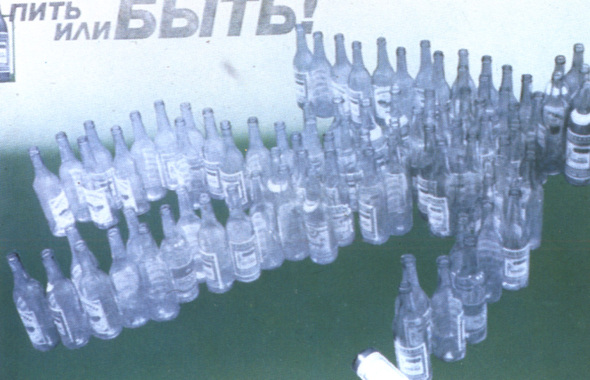 Искусство плаката вРоссии 1884–1991 (1991г, часть 4-я). Изображение № 25.