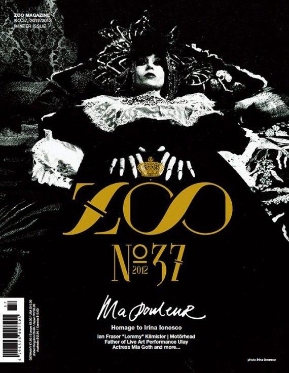 Love, Vogue и Zoo показали новые обложки. Изображение № 4.