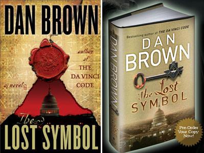 Вышла всвет новая книга Дэна Брауна. Изображение № 1.