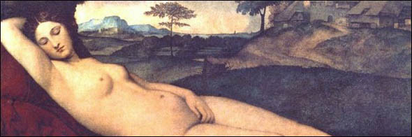 Необычные наблюдения в предметах искусства. Изображение № 12.