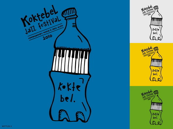 Koktebel Jazz Fest & Sekta: Festival Graphic Contest. Изображение № 79.