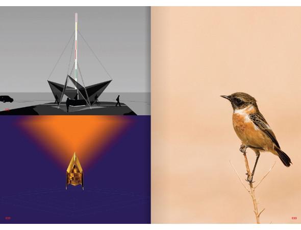 Изображение 50. Журналы недели: 6 популярных изданий о графическом дизайне.. Изображение № 55.