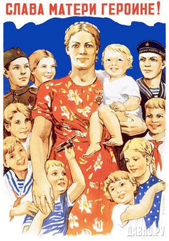 Образ русской женщины XXвека. Изображение № 17.