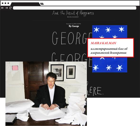 Медиакит: 13 любимых сайтов арт-директора журнала Frieze Сони Дьяковой . Изображение №14.