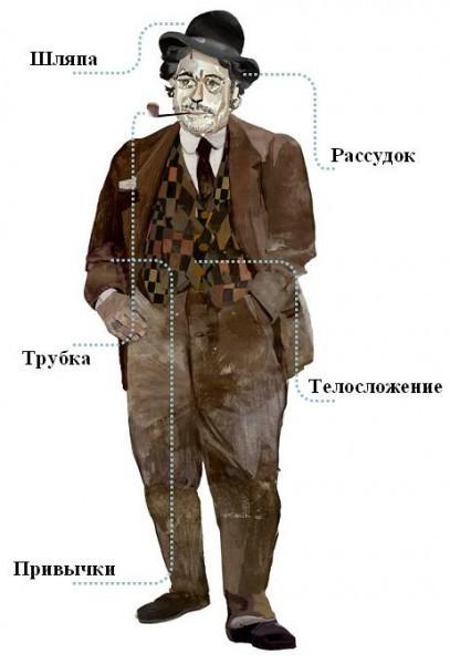 Шерлок Роберта Дауни–младшего – святоша или проходимец?. Изображение № 1.