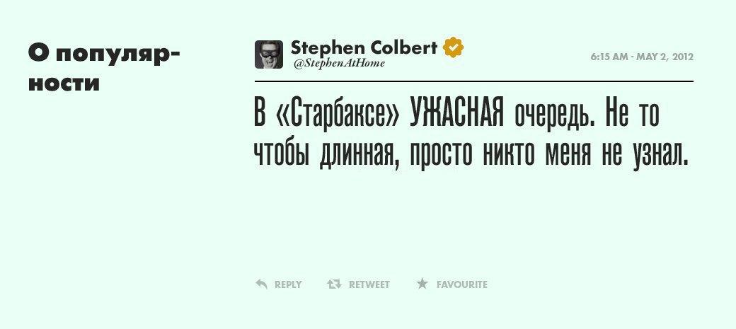 Стивен Кольбер, телеведущий . Изображение № 16.