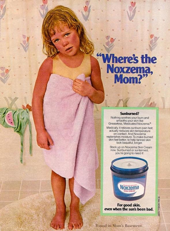 Не детские товары. Изображение № 17.