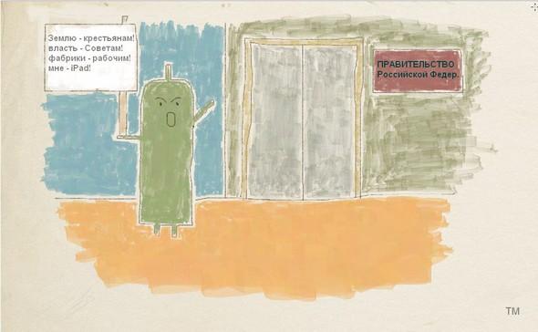 Изображение 7. undefined.. Изображение № 7.