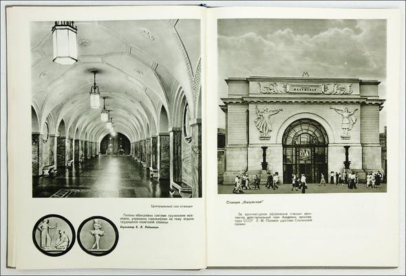 Изображение 22. Советский дизайн интерьера 50-х!.. Изображение № 23.