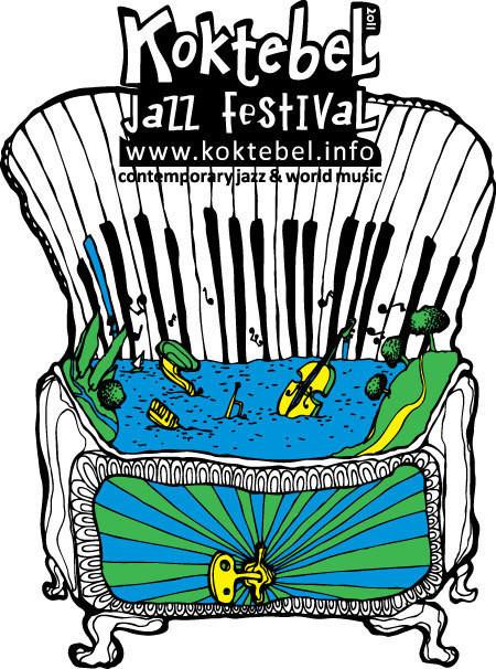 Изображение 83. Кастинг принтов для футболок SEKTA: Koktebel Jazz Fest.. Изображение № 83.
