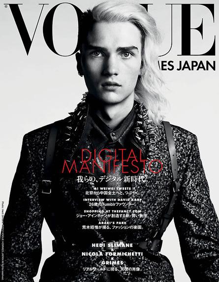 Обложки свежих номеров Bon, Garage, Purple Fashion, The Last и Vogue. Изображение № 8.