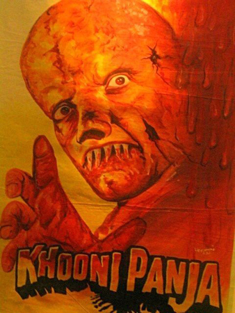 Афиши индийских фильмов ужасов. Изображение № 12.