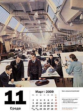 Отрывной календарь отAgey Tomesh. Изображение № 4.