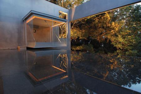 «Танцующие деревья» вцентре Токио. Изображение № 10.