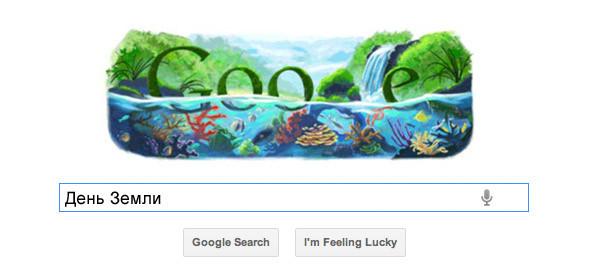 Поиграть со шрифтами: Гид по логотипам Google. Изображение № 2.