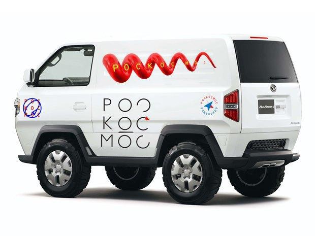Редизайн: Новый логотип Роскосмоса. Изображение № 19.