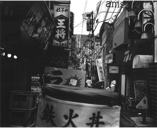 Большой город: Токио и токийцы. Изображение № 218.