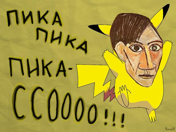 В Киеве открылась выставка самого известного интернет-художника. Изображение № 2.