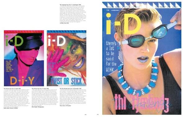 Новости моды: Hermes, Gap, i-D и другие. Изображение № 19.